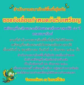 imagefore39649